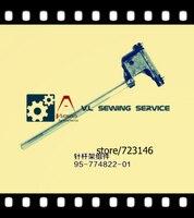 95 774822 01 NEEDLE BAR STAND ASSEMBLE FOR PFAFF SOLENOID INDUSTRIAL SEWING MACHINE PFAFF SHOE MACHINE