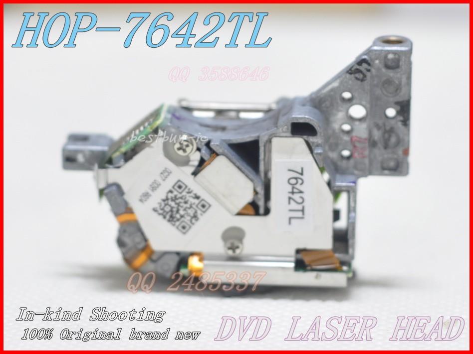 HOP-7642TL (5)