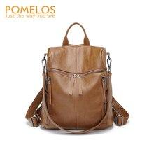 POMELOS Fashion Women Backpack High Quality PU Leather Soft Fabric For Waterproof Girls School Rugzak