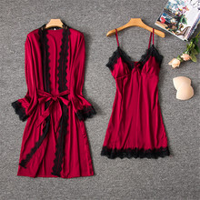 Herislim Silk Robe And Gown Set For Women Sexy Lace Trim Night Dress 2Pcs Pajamas Nighty Sleepwear Casual Home Clothes