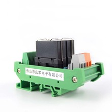 2-way original Fujitsu relay single-group module 24V module PLC control board power relay original power module a65p