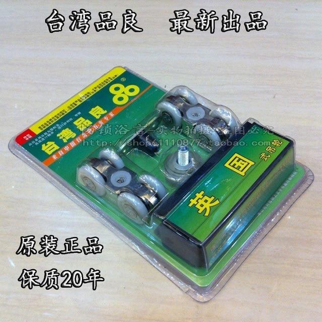 japons rodamientos puerta corredera colgante del silenciador redondo corredera deslizante polea puerta taiwan commodities puertas para bao