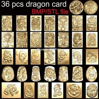 36 pcs dragon cards 3d model STL relief for cnc STL format 3D printing model source file stl relief artcam vectric aspire