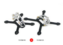 Flyegg New Arrival 100 / 130 Kit Body Frame for KingKong Mini FPV RC Aircraft Quadcopter F21469/70