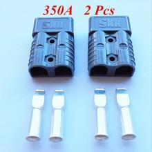 2 шт. Anderson Тип Plug 350a DC Мощность связи солнечной Системы 12 В автомобиля Батарея соединения