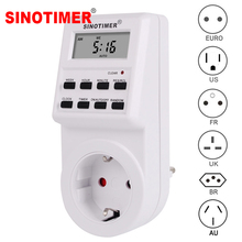 EU UK US FR BR Plug Digital Weekly Programmable Electrical Wall Plug-in Power Socket Timer Switch Outlet Time Clock 220V 110V AC