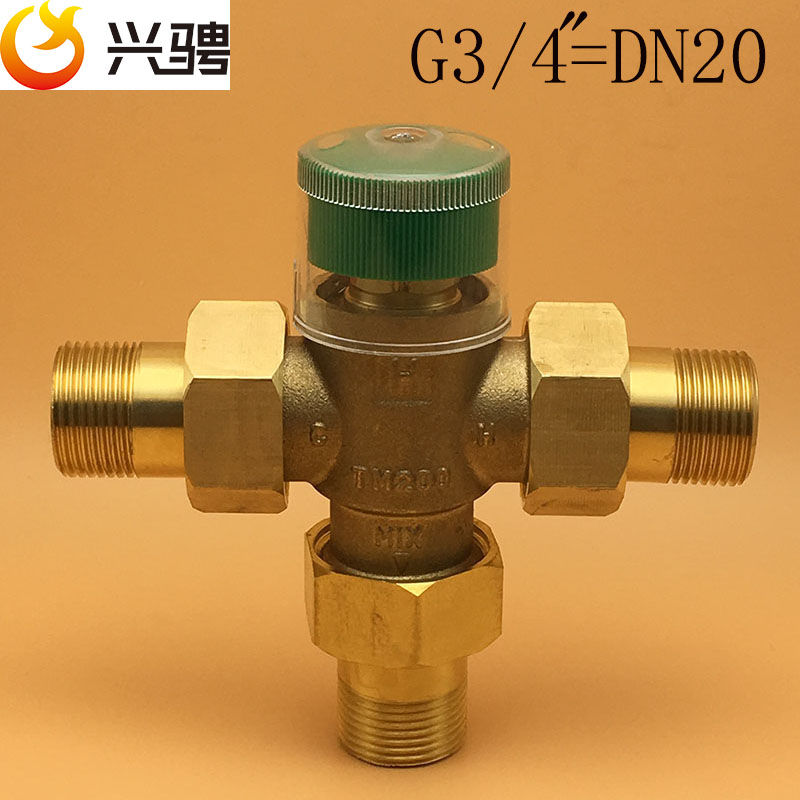 DN20 G3 4 DN25 Thermostatic valve Thermostatic Mixing valve Solar energy Pipe mixing valve