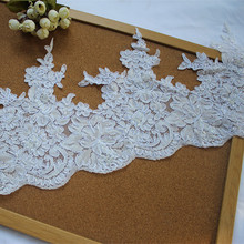 27cm or 10.6 inch wide (3yards/lot) High Quality Ivory Alencon Lace Trim Exquisite Wedding Bridal