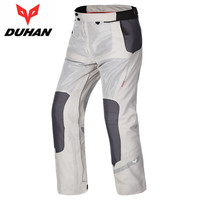 DUHAN Professional Motocycling Riding Protective Trousers Waterproof Windproof Motorcycle Pants Men's Cycling racing Sports Pant