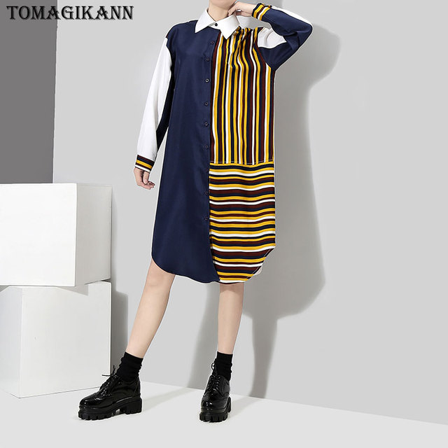 64e51e585c6b 2018 Streetwear Contrast Striped Women Shirt Dress Spring Irregular  Patchwork Turn Down Collar Long Sleeve Knee Length Dresses