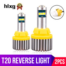 hlxg 1PCS T20 W21W wy21w LED auto brake lights fog lamp reverse light car daytime running light 12V Stop Brake Tail Bulb DRL(China)