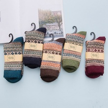 New Winter Thick Warm Stripe Wool Socks Casual Calcetines Hombre Sock Business Male Socks