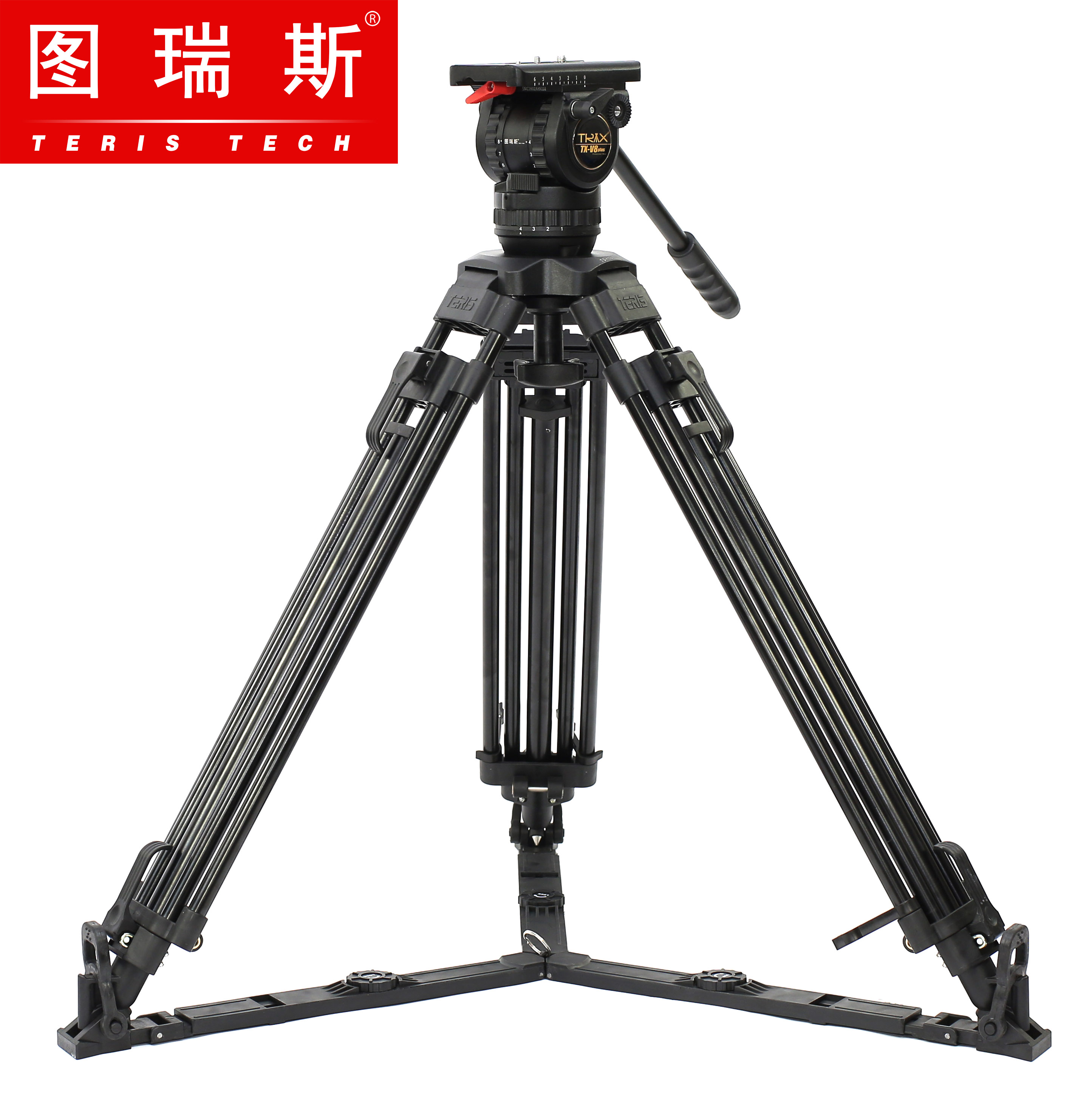 TERIS V8L Professional Tripod Kit with Fluid Head Load 8KG Aluminum Video Camcoder Tripod for HDV