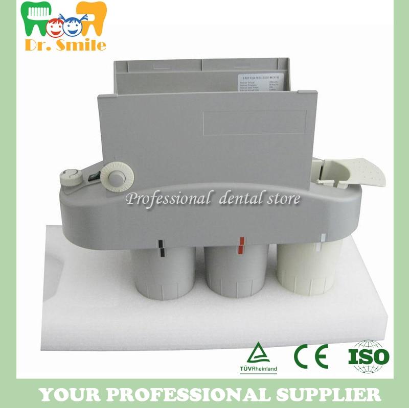 Dental-X-ray-Automatic-Film-Processor-Developer-HN-05-110V-220V-_57 (3)