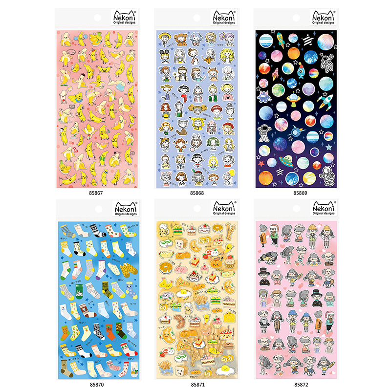 1pcs/1pack Kawaii Cute Dream Planet Travel Diary Planner Decorative Mobile Stickers Scrapbooking Craft Stationery Stickers