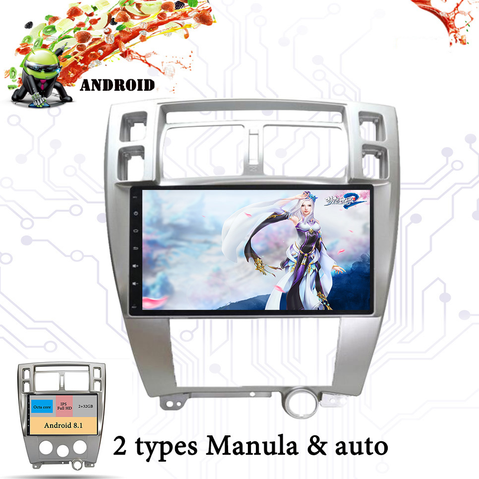 2 din 10 1 inch android 9 1 car dvd player for Hyundai