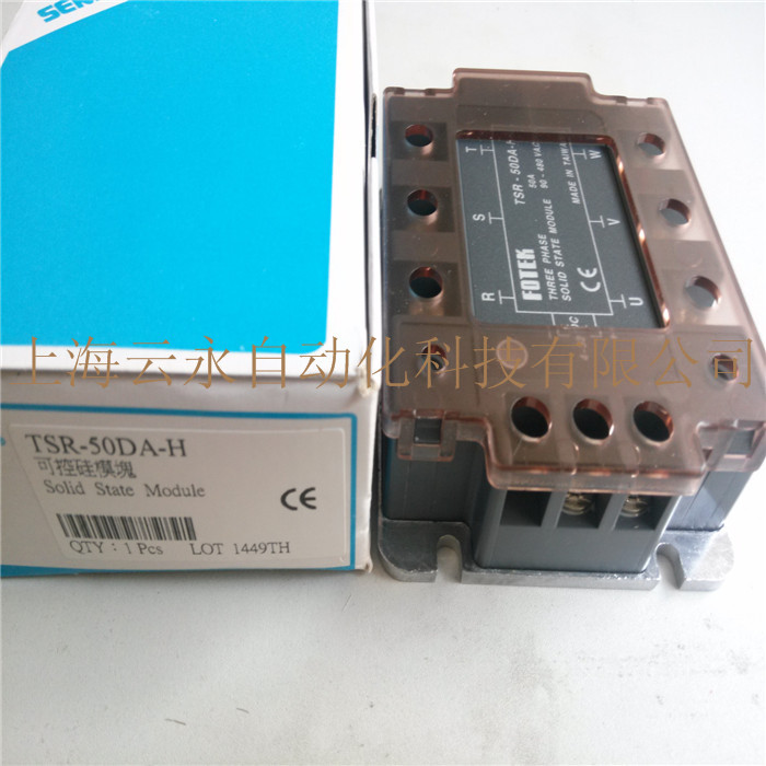 100% Original Authentic Taiwan's Yangming FOTEK three-phase solid state relay TSR-50DA-H saimi skdh145 12 145a 1200v brand new original three phase controlled rectifier bridge module