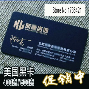 300gsm/400gsm/500gsm black paper card,American black paper business card with foil gold/silver