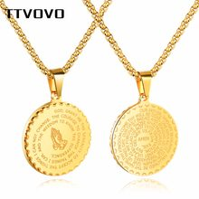 TTVOVO Bible Verse Prayer Necklaces for Men Stainless Steel The Praying Hands Coin Medal Pendant Necklace Christian Jewelry Gift