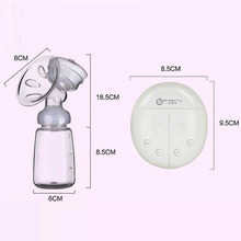 2019 Breast Milk Collector Double Electric Pumps Powerful Nipple Suction USB Pump with Baby Bottle