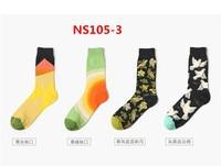 2018 New Arrive Fashion Men Socks High Quality 2pcs Set