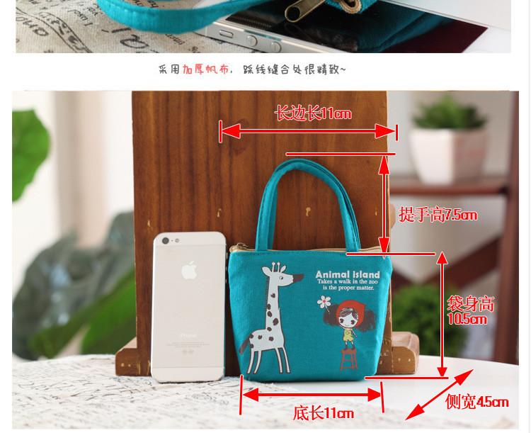 coin purse (3)