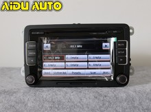 AIDUAUTO RCD510 USB VERSION