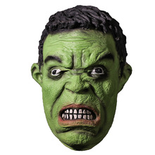 1pc Halloween Natural Latex Cosplay Horror Helmet Mask Ferocious Scary Masks Costume