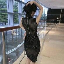 فستان سهرة ترتر أسود براق موديل جديد مثير موديلات العيد