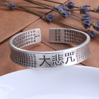 2019 Direct Selling Bangle Sutra Bracelet Retro 999 Sterling Jewelry Wholesale Buddhism Manufacturers Selling Solid Bracelets