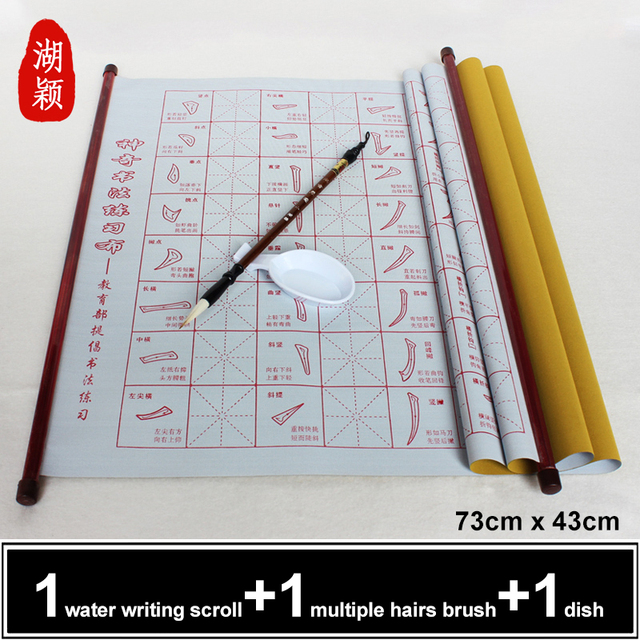 3 Piece Set Calligraphy Practice Chinese Strokes Water Writing Paper