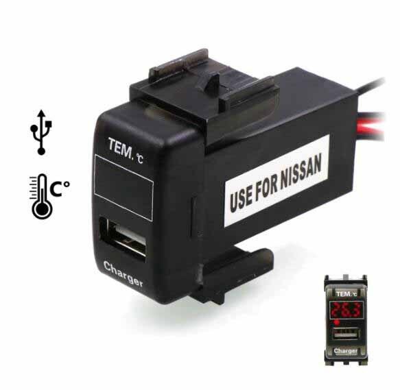 5 V 2.1A interfaz USB hembra cargador de coche y de Interior/al aire libre termómetro uso para NISSAN Qashqai 130 Tiida X-trail soleado NV200... Teana