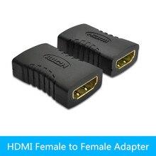 3 יח\חבילה באיכות גבוהה שחור HDMI נקבה ל hdmi נקבה מחבר Extender HDMI כבל כבל הארכת מתאם ממיר 1080P