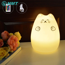 Silicon Animal LED Night Light Children Touch Sensor RGB Novelty Lighting  Mood USB Rechargeable Table Lamp for Kids