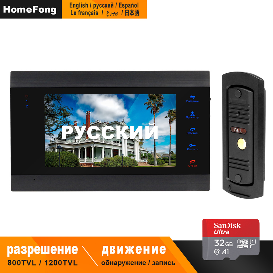 HomeFong Vídeo Campainha Casa Interfone Telefone Video Da Porta Monitor de 7 polegada 1200TVL 32G Cartão de Memória Vídeo Porteiro Campainha Câmera kit