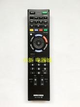 Новый для Sony RM-YD087 RM-YD055 RM-YD073 RM-YD075 RM-YD079 LCD LED ТВ пульт управления