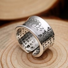 Heart Sutra Signet Ring