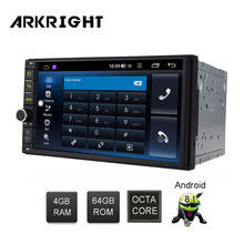 ARKRIGHT 7 2 Din 4+64GB Android 8.1 Car Radio/Autoradio Wifi HD GPS Support SWC/fast boot/BT/4G SIM Card Car player