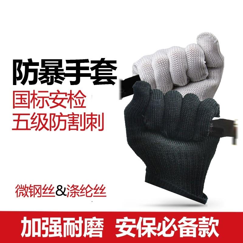 Super 5 anti cut gloves anti font b knife b font to take home font b