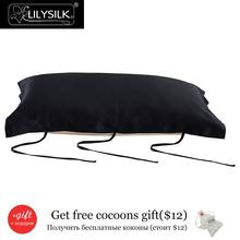 Lilysilk 100% Pure Mulberry Silk Pillowcase for Hair  Pillow Cover Free shipping