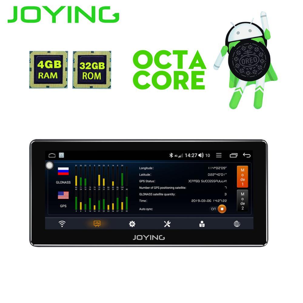 JOYING ultime 8 core Android 8.1 auto unità di testa autoradio supporto carplay GPS 1DIN Lettore Multimediale HD 8.8 ''Radio registratore a nastro