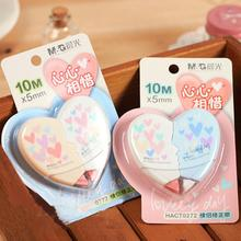 2 pcs/lot(1bag) Cute Kawaii Heart Plastic Correction Tape For Kids Office School Supplies Korean Stationery Free Shipping 879