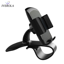 Univerola Dashboard Car Phone Holder Universal Mount Cradle Cellphone Clip GPS Stand Mobile Phone Holder Stand For Phone in Car hippo mouth car dashboard mobile phone holder support gps car holder mobile phone stand cradle phone holder for iphone samsung