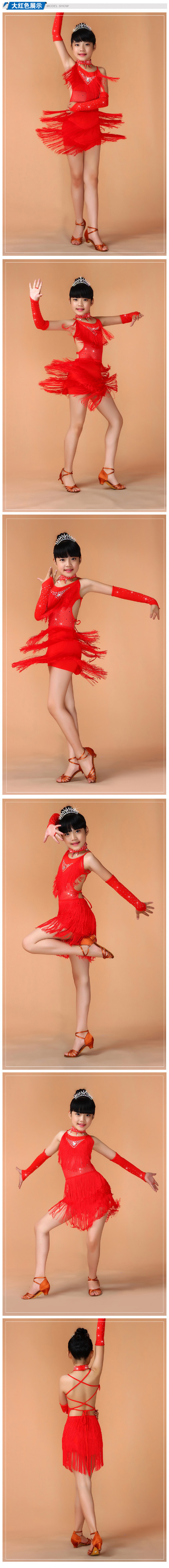 DB23707 latin salsa dance dress-4