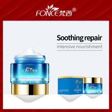 Korean Skin Care Moisturizing Facial Day Cream Whitening Hyaluronic acid Nicotinamide Pomegranate seeds Plant Face Essence 50g other all day cheese 50g