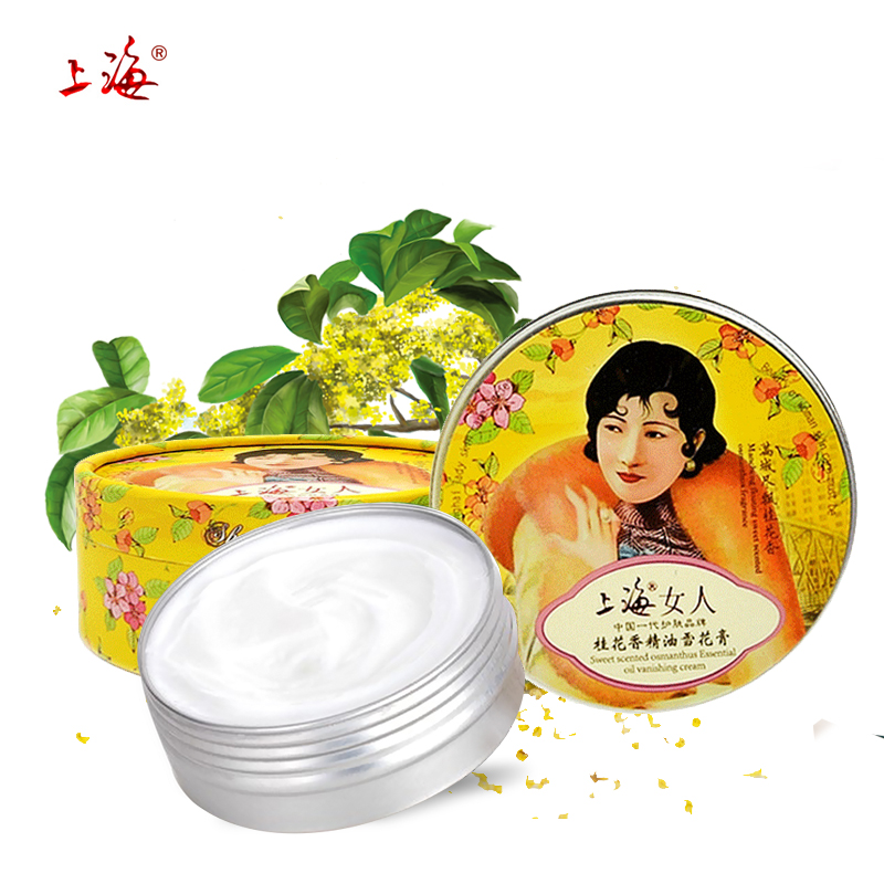 Huntsman Essential oil vanishing cream night day creams & moisturizers hyaluronic acid anti wrinkle face cream beauty skin care
