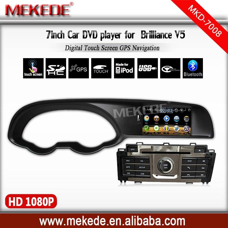 Factory outlets 7inch car dvd player gps navigator for Brilliance V5 support radio cassette atv ipod