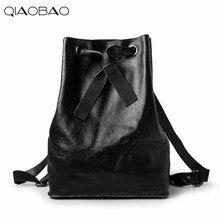 QIAOBAO 100% Натуральная Воловья Кожа Рюкзак Моды Рюкзак Mochila Feminina Большой Девушки Школьный Сумка Любовник рюкзак