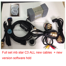 New Arrive mb star c3 diagnosis tool multiplexer + Stable Strong Cables With 2016.09 mb star c3 hdd in new cartons