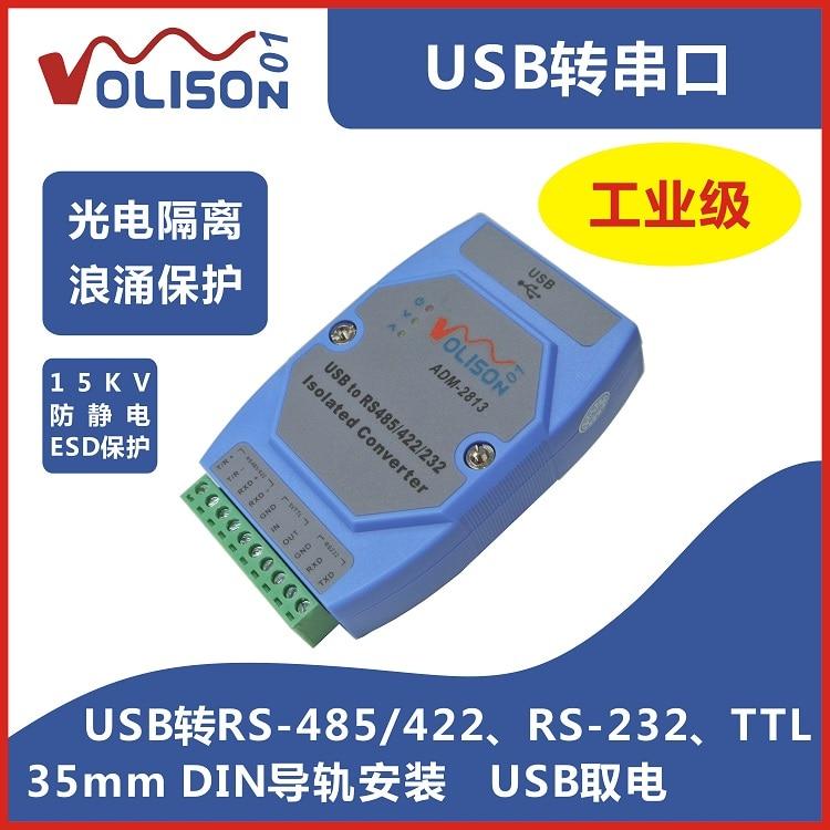 Industrial para Rs485 Usb para 485 Ttl Isolamento Fotoelétrico Ft232 Guia Usb Adm-2813 – 422 232